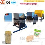 Henan Gelgoog Automatic Bamboo Toothpick Making Machine Toothpick Production Machine Price