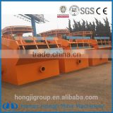 lead ore flotation machine for sale