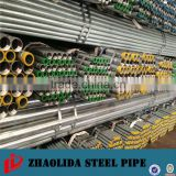 galvanized steel pipe/tube with threaded ends and plastic protections