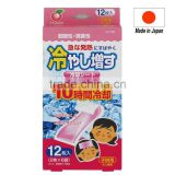Hot-selling and Functional gel ice sheets cooling gel sheet made in Japan