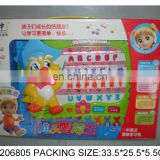N+ Hot Selling educational learning machine toy for children SF206805
