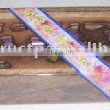 Incense Gift Set Wood Box