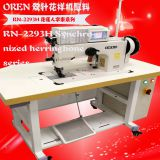 Double needles pattern sewing machine apply to tinck material
