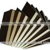 12mm,15mm,18mm film faced plywood/waterproof plywood/phenolic plywood with poplar and hardwood core