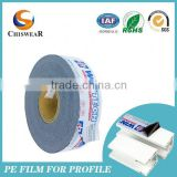 Soft Casting Pvc Shrink Wrap Pallet Stretch Packing Blue Film