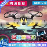 2016 Hot Lishitoys L6052W Wifi FPV RC Quadcopter with 0.3MP HD Camera 2.4G 4CH 6Axis Helicopter Realtime Transmission Drone Toys