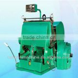 Creasing cutting machine