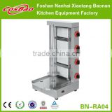 Wholesale Restaurant Supplies Middle East Shawarma Gas Doner Kebab Machine With Rotating Skewer