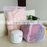 2015 good quality underwear laundry wash bag for washing machine                                                                         Quality Choice