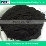 hot sale graphite oxide powder price