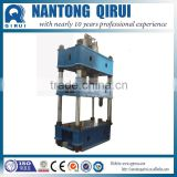 Frame type (HP79ZK type) punching hydraulic press for various kinds of dry powder products