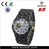 Fully automatic machine movement 3ATM waterproof wrist watch waterproof mechanical wood watch