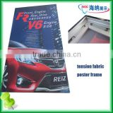 Aluminium Frame, Tension Fabric Poster Frame