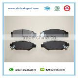 chevrolet brake pad with shim D1337/92230273