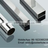 Stainless Galvanized Steel Tube 201/304/316 with hollow section and rectangular hollow section                                                                         Quality Choice