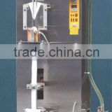 small factory water filling machine bottle plant