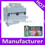 8 heads 8 nozzles vegetable fruit juice/pear juice /apricot juice filling sealing packing machine