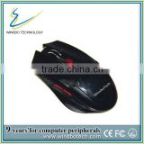 High End 2.4Ghz USB Wireless Optical Mouse Driver Wireless Gaming Mouse                                                                         Quality Choice