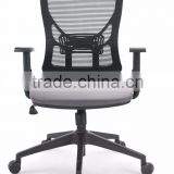 New design heavy duty Mesh office chair caster for sale FOH-XM2A-C-2                                                                                                         Supplier's Choice