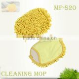 Microfibre Chenille Dust Cleaning Glove MOP FOR CAR TOP QUALITY (MP-S20)