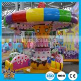 China factory! trailer mounted kiddie games / amusement park swing chair rides/ carnival rides