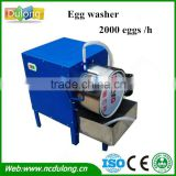 2000 eggs/h egg washing machine/egg washer machine for sale