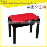Music Instruments Digital Keyboard Piano Bench,PIANO STOOL