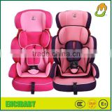 Protable Safety New brand Infant Child Baby Car Seat