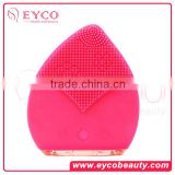 EYCO BEAUTYWash Brush Pore Cleansing Massage Brushes Facial Cleansing Silicone Gel Pad Remover Clean Blackhead