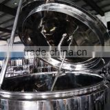 Stainless steel sanitary jacketed mixing tank with agitator/large mixing tank/mixing kettle
