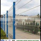 double loop ornamental fence/ornamental double loop wire fence(woven &welded wire mesh fence)