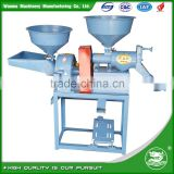 WANMA1563 Roller Type Hot Sale Rice Flour Mill Machinery Satake