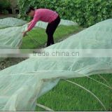 UV - Protection Agriculture Ground Cover Polypropylene Non Woven Fabric, Curtain Fabrics