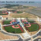 2017 New Artificial turf Grass For baseball field