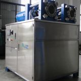 dry ice equipment/dry ice maker making machine/dry ice maker factory