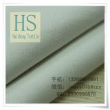 Polyester Cotton Fabric(Narrow) T/C 80/20 45x45 88x66 76gsm 38