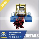 cutter suction dredger mining barge for sale