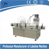 sand filling machine, water filling machine cup, cake filling machine                                                                         Quality Choice