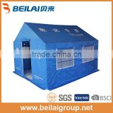 Tent for relief BL-AT59858
