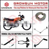 Hon. CGL125 Motorcycle Spare Parts, brake shoe, start lever, side stand, gear shift lever