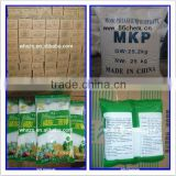 Mono potassium phosphate Use 0.1%-0.2% concentration solution for young stage plants MKP