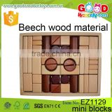 Hot Sale Natural Beech Wood Material Bilding Blocks Toy Educational Bulk Wooden Blocks for Kids                                                                         Quality Choice