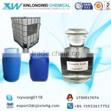 Sodium Hydroxide Liquid 50