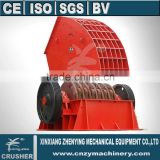 mining crusher/ hammer crusher / 2013 impact crusher for sale                                                                         Quality Choice
