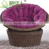 Water Hyacinth Natural Rattan Living Room Large Leisure Lounge Purple Moon chair for Adults