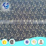 Machine Knitted designed durable ivory beaded lace fabric