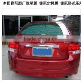 Rear Spoiler abs car spoiler for Honda CITY LIP 09+ from alibaba china market
