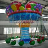 Amusement swing rides,rotary swing rides for sale