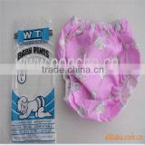 cotton cloth +tower baby panty waterproof leak guard or customized adult pant