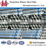 hot sell galvanized pipe size chart